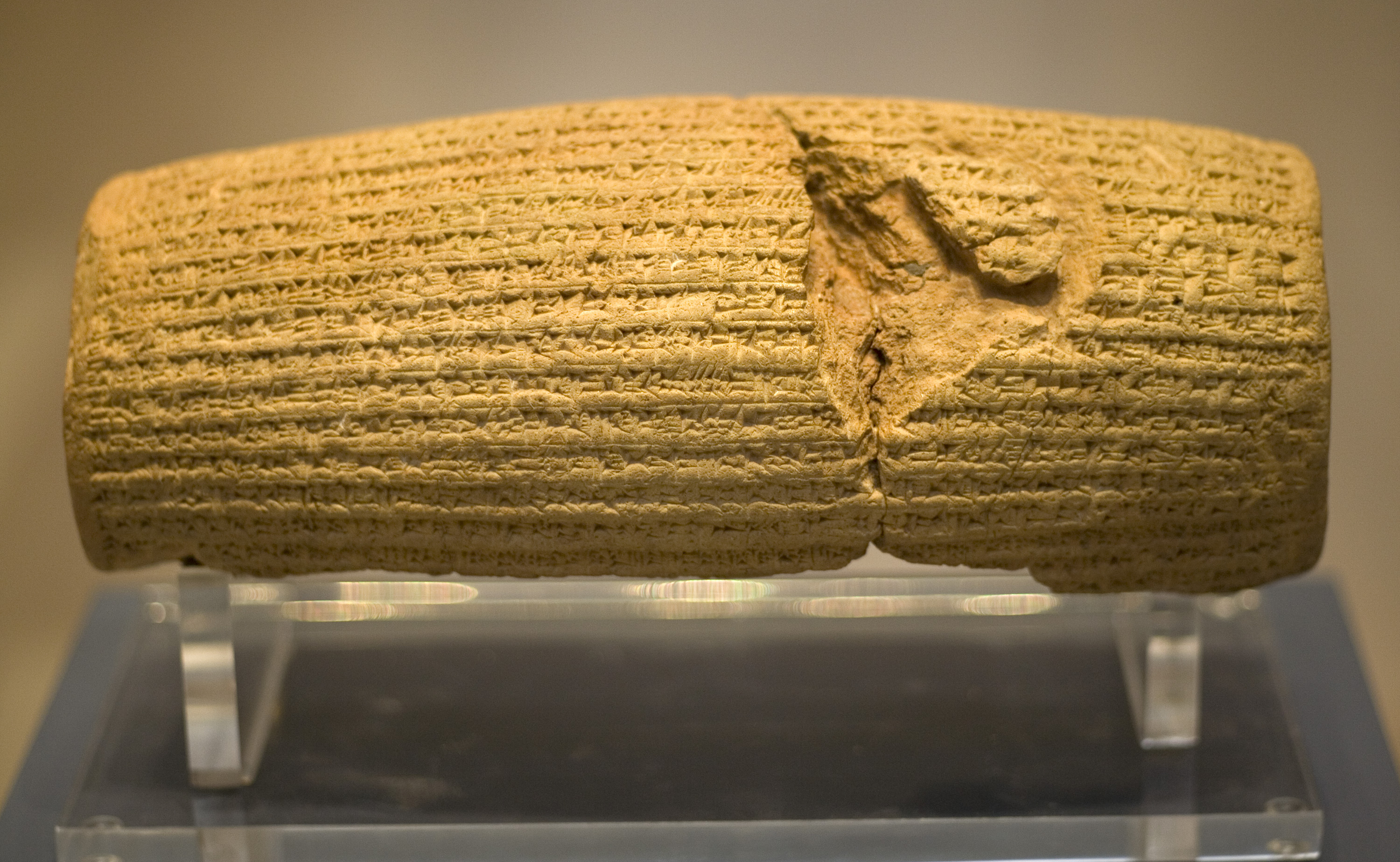 universal declaration of human rights pure vision cyrus cylinder